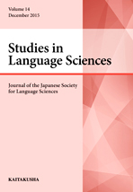 Studies in Language Sciences, Volume 14