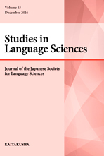 Studies in Language Sciences, Vol. 15