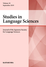 Studies in Language Sciences Volume 18