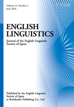 English Linguistics Vol. 33, No. 1
