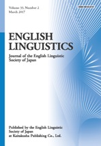 ENGLISH LINGUISTICS Vol. 33 No. 2
