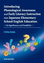 Introducing Phonological Awareness and Early Literacy Instruction into Japanese Elementary School English Education