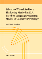 Efficacy of Visual-Auditory Shadowing Method in SLA Based on Language Processing Models in Cognitive Psychology